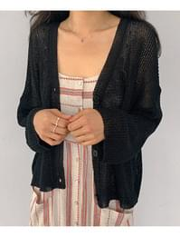 Dreaming V Neck Knit Cardigan Cardigan & Vest
