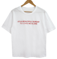 Beautiful Sunday Short Sleeve Tee