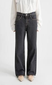 Ramee high-waist wide jeans