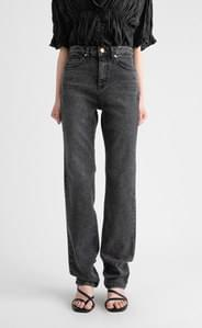 Tension carpenter straight jeans