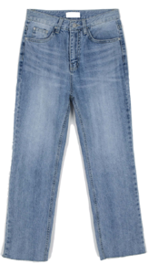 Skin high-rise straight jeans