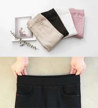 Ice Marble Skinny Fit Banding Pants #73504