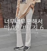 Pants good 74 shots / Market-wide banding Flared pants trousers 6 # 75638