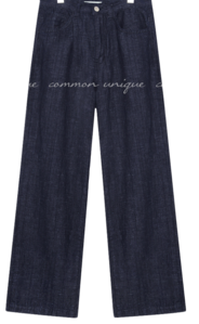 PENTAS WIDE LONG PANTS - 2 TYPE