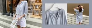 Simple One Button Blouse #47728