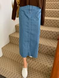 Striped denim long skirt