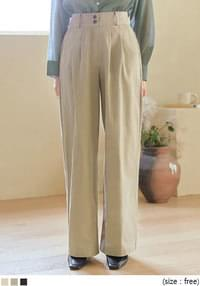 PITY 2 BUTTON WIDE COTTON PANTS