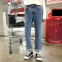 Leg Correction Loose Fit Straight Pants P#YW409