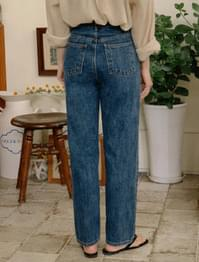 Unique Wash Straight Maxi Denim Pants