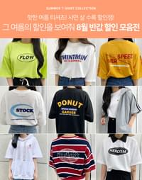 August Half Price Short-sleeved Collection Collection ♡ 2 discounts for 2,000 won! 4,000 won discount for 3 sides