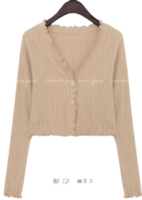 VUTI WRINKLE WAVE CARDIGAN