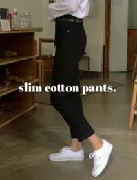 Daily Slim Fit Straight Cotton Pants