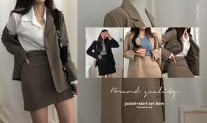 Brand Quall Two Button Jacket + Skirt Two Piece Set 套裝