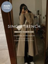 Feminine Hidden Single Button Trench Coat