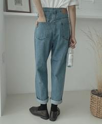 Gamble Date Denim Pants