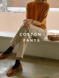 Daily Basic Straight Cotton Pants