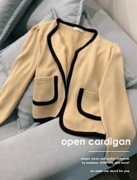 Color detail open ribbed cardigan