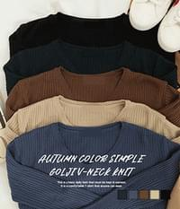Autumn color simple ribbed V-neck knit