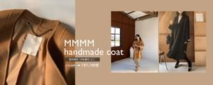 MMMM/ Max No Color Handmade Coat