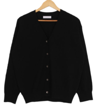 Eddy Basic Wool Cardigan