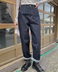 Pomel wide denim pants