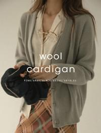 Bagel cozy cashmere wool cardigan