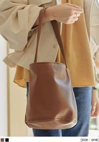 FREDIN BASKET LEATHER BAG
