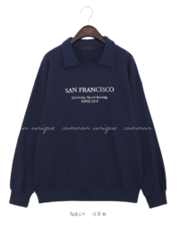 Embroidered Lettering Sweatshirt