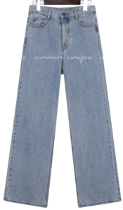 Wide Leg Straight-Cut Jeans