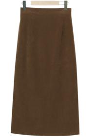 Latte Corduroy Long Skirt