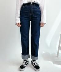 NEVERM!NDStraight Cut Blue Denim Pants