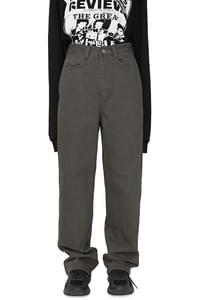 Kachi straight casual pants