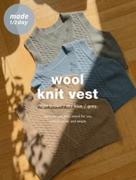 Pauling Twisted Wool Knitwear Vest
