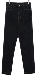Ranyu span denim trousers