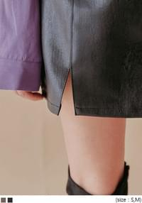 Slit Hem Mini Leatherette Skirt