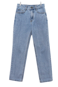 Reno denim straight-leg trousers