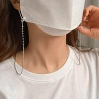 Unisex Surgical Chain Mask Strap File