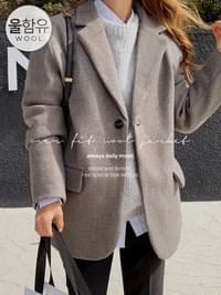 Spenna overfit wool jacket