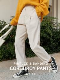 Dunmill corduroy baggy banding trousers