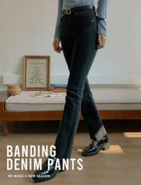Soi Slim Boot Cut Banding Denim Pants