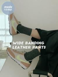Easy wide Fleece-lined leather pants