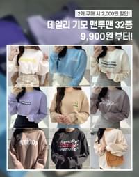 Full of warmth! Daily Fleece-lined Sweatshirt 32 types♥