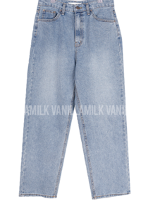 Loa straight wide denim trousers