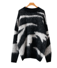 Zebra Long Knit