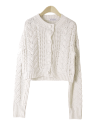 #Any place Mary Cable Short Cardigan