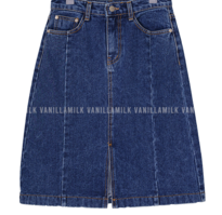 Uni cut open denim skirt