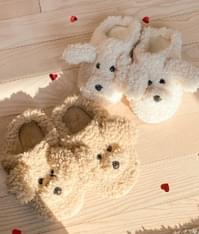 Fuzzy Dog-Themed Slippers