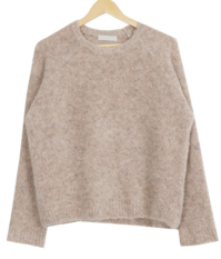 Bookle Boca Sea Wool Knit