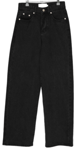 Cami wide denim long trousers