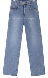Cropped Straight Cut Jeans